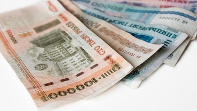 В Беларуси средняя зарплата в бюджетных организациях выросла на 72 тыс. рублей