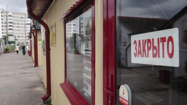 В Полоцке бастующие предприниматели озвучили свои требования