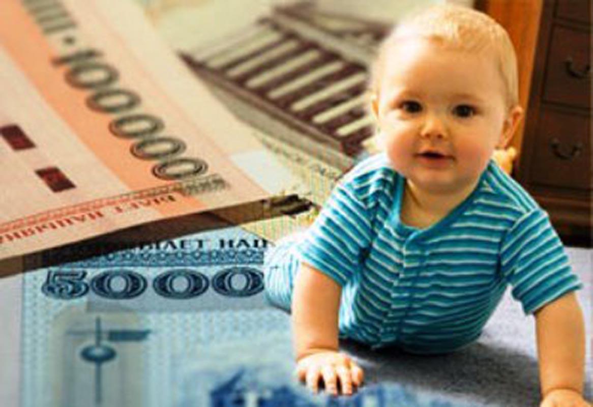 Новые пособия на ребенка до 3 х лет