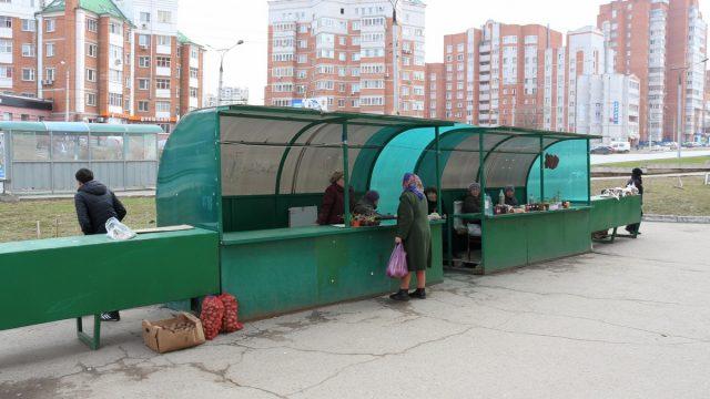 Мини-рынки