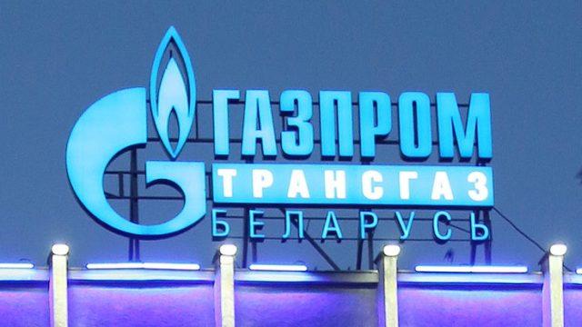 В 2016 году цена на российский газ для Беларуси сохранится на уровне 142 долларов