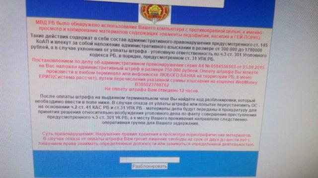 zakon-o-prosmotre-porno-v-kazahstane-vlazhnie