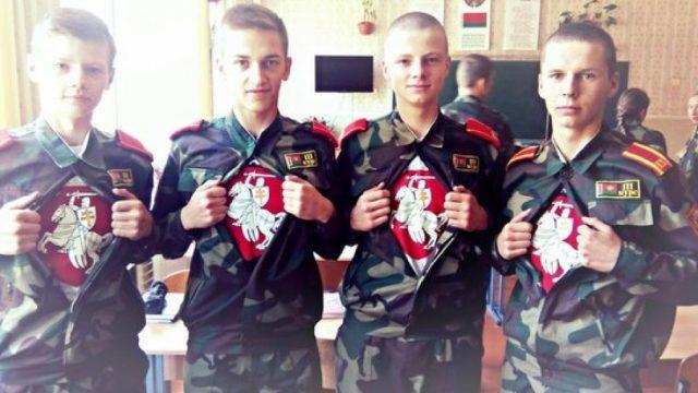 кадеты в майках с Погоней