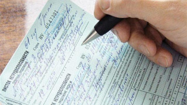 В Минске врач приговорен к 3 годам тюрьмы за подделку больничных