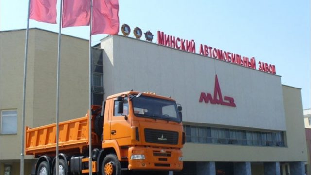 Сотрудник МАЗа получил 5 лет колонии за взятку в 5 млн. рублей