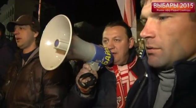 Возле Красного костёла в Минске собрались участники несанкционированного митинга