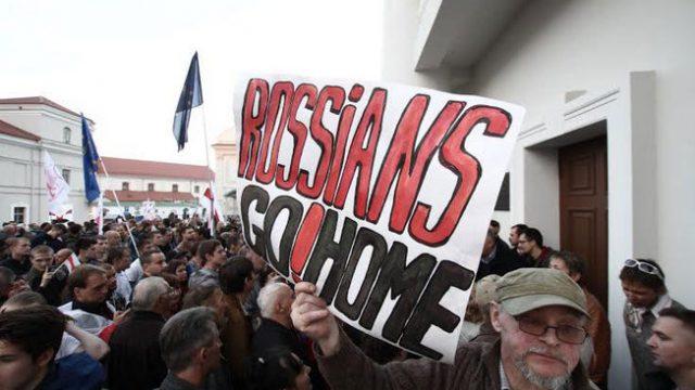 В Минске прошёл несанкционированный митинг против размещения российских военных баз в Беларуси