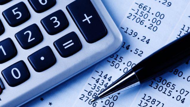 МНС ввело проверку доходов и расходов граждан по специальной инструкции