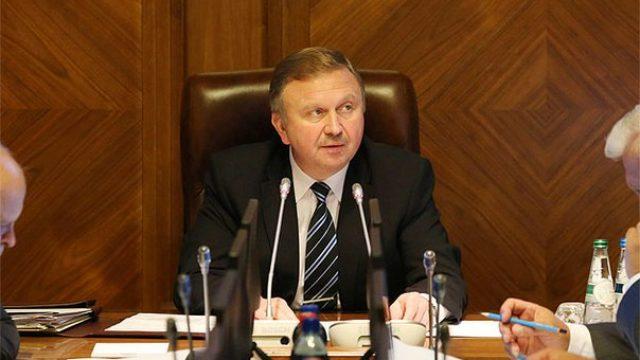 Правительство Беларуси разработало меры по развитию бизнеса в регионах