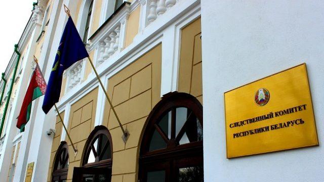 Руководителя Заславского лакокрасочного завода обвинили в уклонении от уплаты налогов