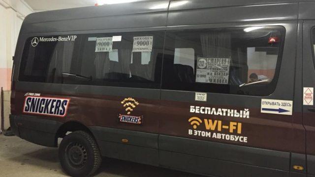 В Минске передумали размещать бесплатный Wi-Fi в общественном транспорте