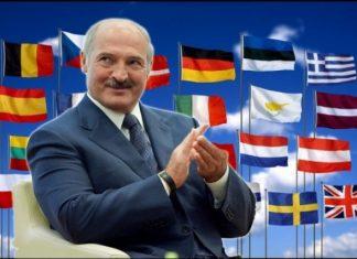 ЕС снимает санкции с Лукашенко