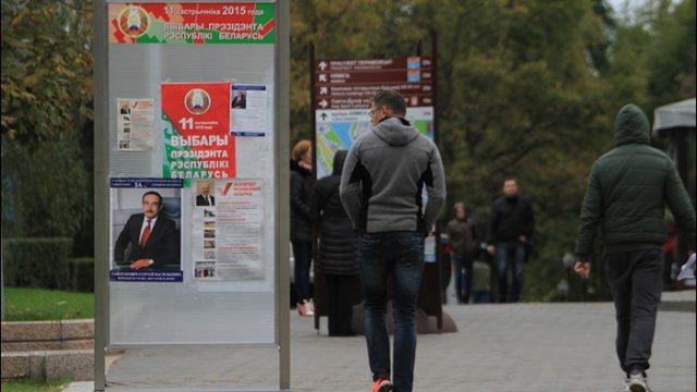 Результат Лукашенко на закрытых участках - 89%