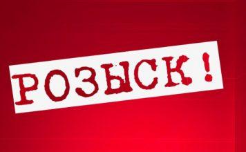 Минская милиция объявила в розыск серийного насильника
