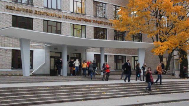 Лукашенко поздравил коллектив БГТУ с 85-летием