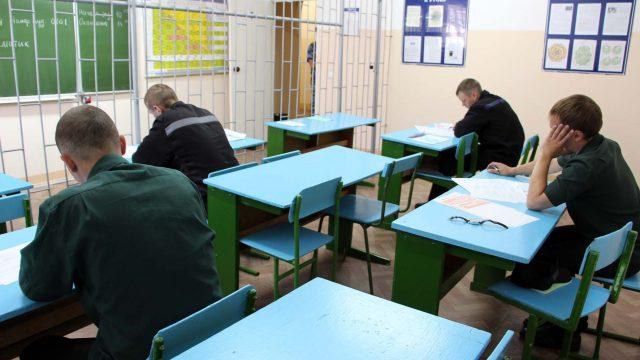 В Беларуси заключенным станет доступно высшее образование