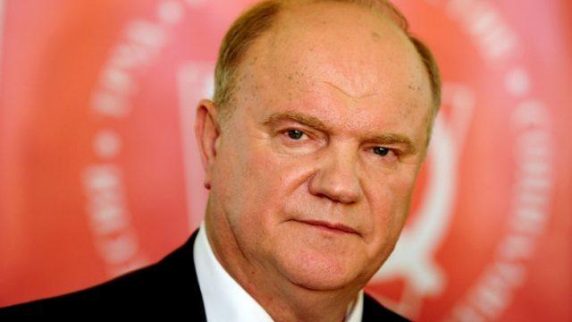 В Беларуси с рабочим визитом находится Геннадий Зюганов