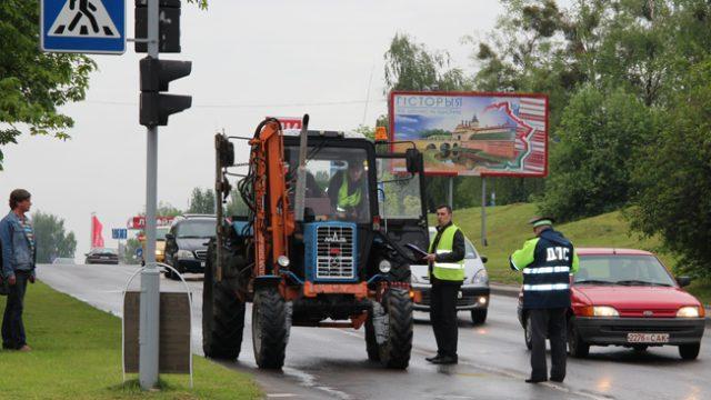 Авария с трактором