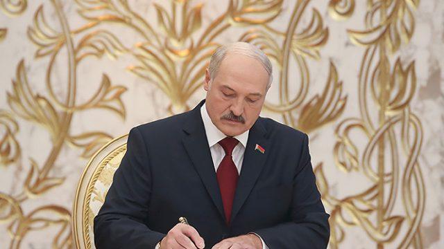 Лукашенко про предательство
