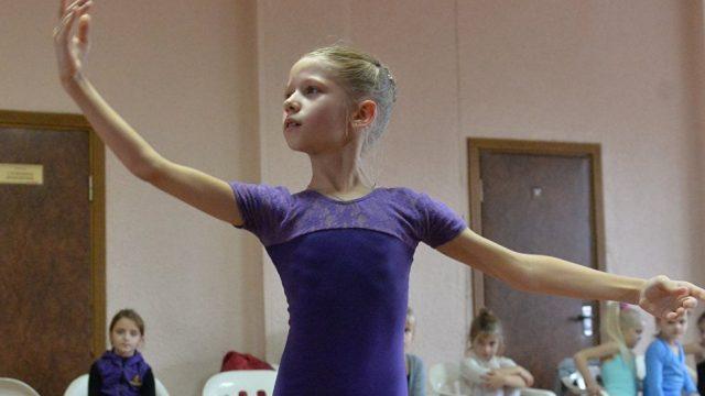Балерина Шкловская