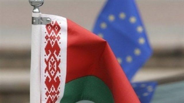 Беларусь и Запад