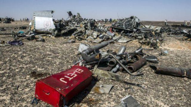 Stratfor: вероятнее всего, на борту А321произошел взрыв