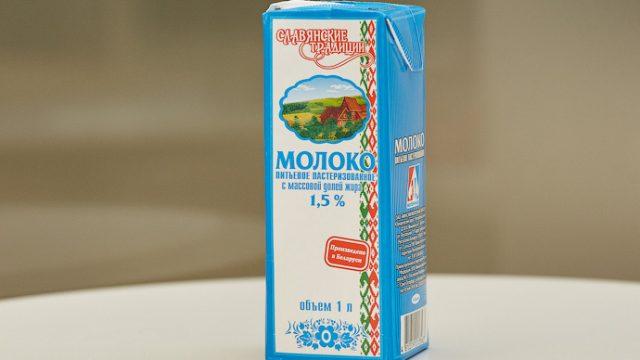 Что можно будет купить за 1 новый рубль?