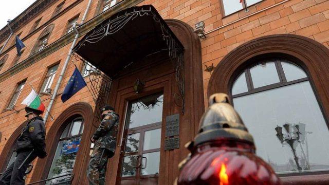 Посольство Франции