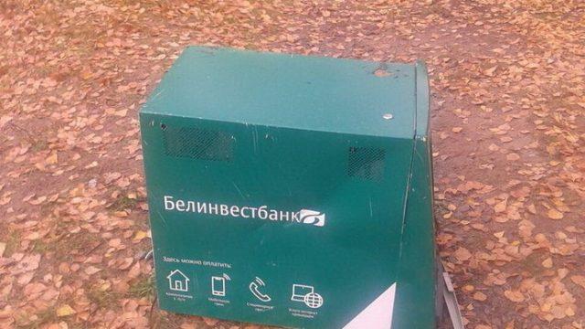 Кража банкомата