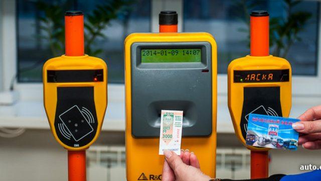 Минсктранс: проезд в2015 году  дорожать небудет