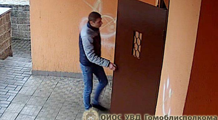 подозреваемый