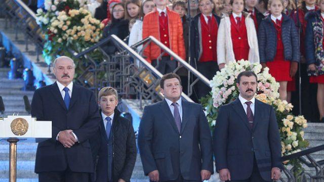 Награждение сына Лукашенко