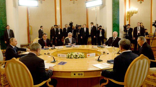 Заседание в Москве