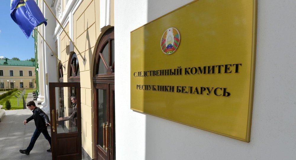 СК: Трое сельчан из Октябрьского района обвиняются в убийстве женщины