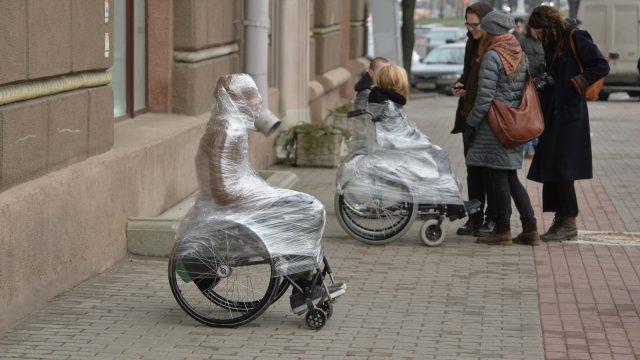 акция колясочников