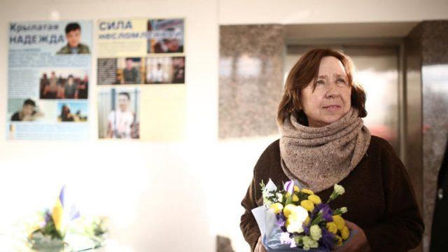 Алексиевич про Савченко