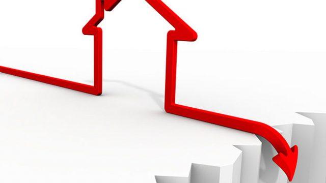 Снижение аренды