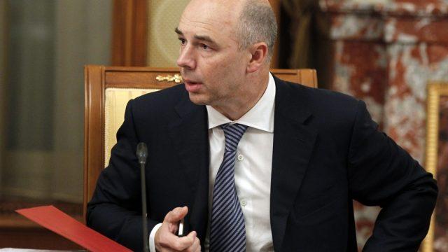 Силуанов про кредит