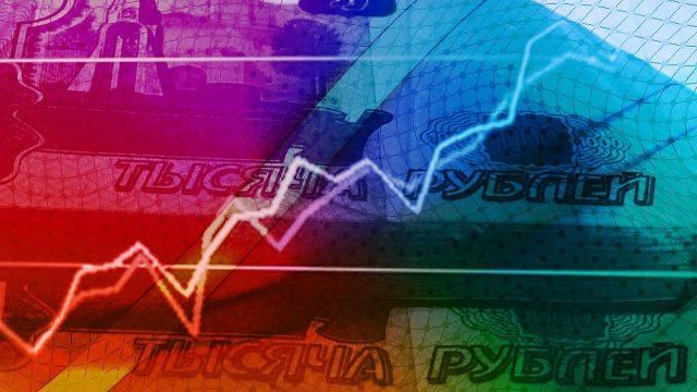 Какие меры способны поднять экономику РФ?