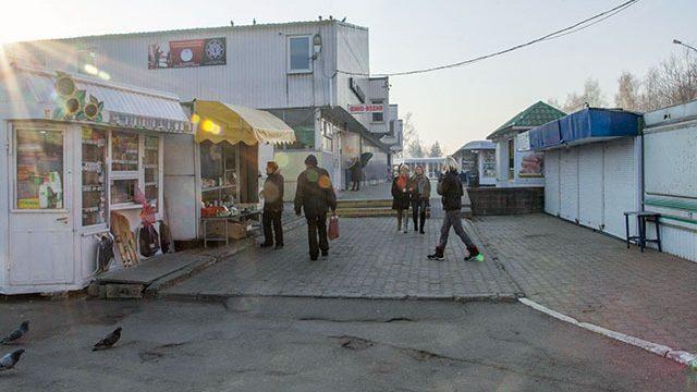 чижовский рынок