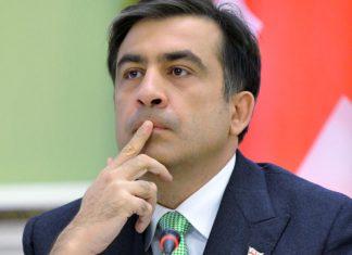 Гражданство Саакашвили