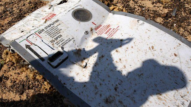 Египет не нашел признаков причастности террористов к крушению А321 К такому выводу в предварительном докладе пришел комитет по техническому расследованию Египет не нашел признаков причастности террористов к крушению А321 Место крушения российского самолета Airbus A321 в Египте