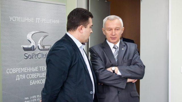 Ректор БГУ