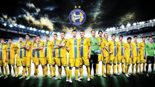 БАТЭ стал чемпионом Беларуссии благодаря голу напоследних секундах матча