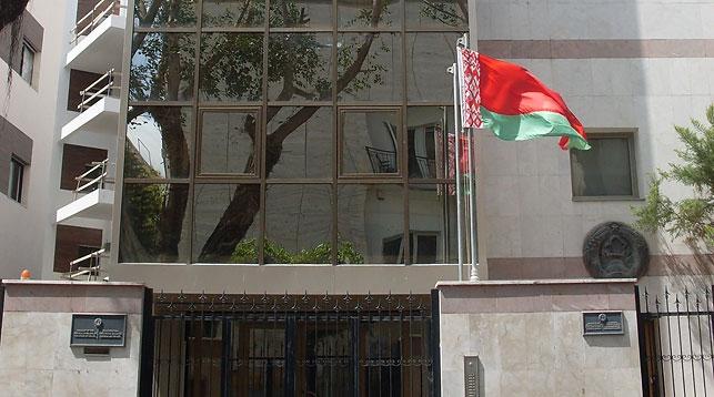 Беларусь закрывает свое посольство в Израиле