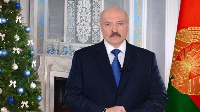 Обращение Лукашенко