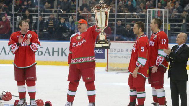 Лукашенко на льду