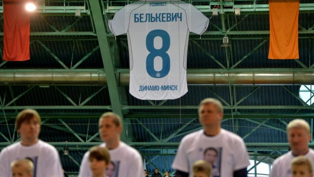 Матч Белькевича