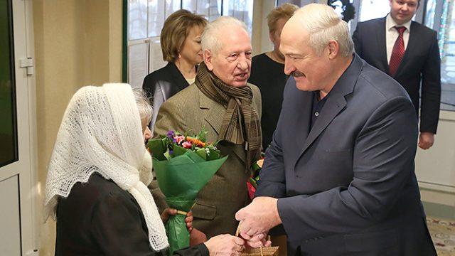 Лукашенко про стариков