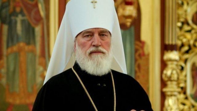 митрополит